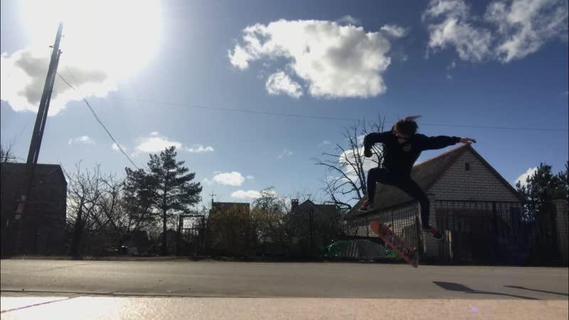 OFFLINE Kick Flip
