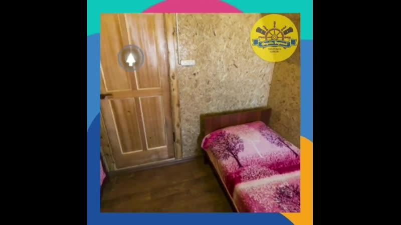 Vigvam 🏠 Это уютный (2-4х местный) отдельный домик.