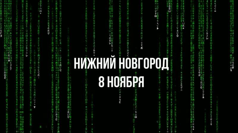3D КОНФЕРЕНЦИЯ. Цифровая стоматология будущего. ТРЕЙЛЕР