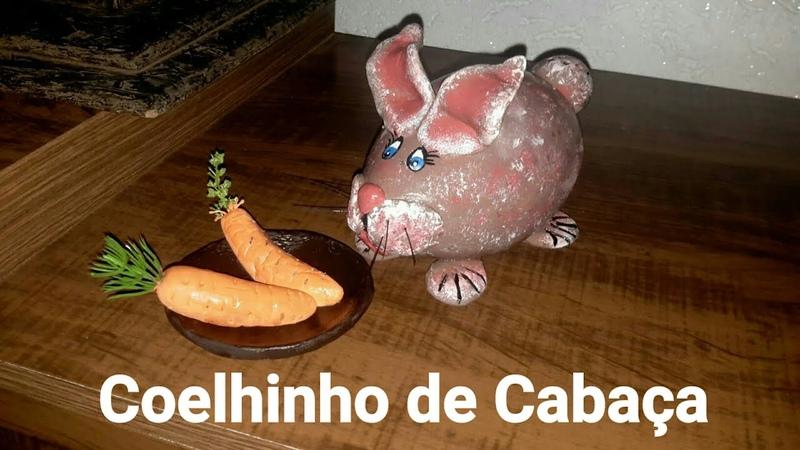 Coelhinho de Cabaça Artesanato