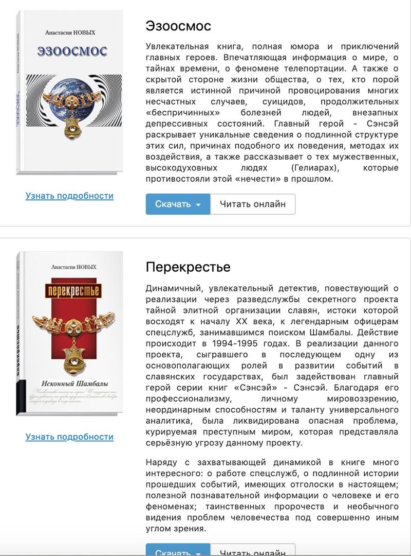 """Алёна Намлиева - Подробный разбор """"АллатРа"""" Опасности этого учения IQxfeOt77Ig"""