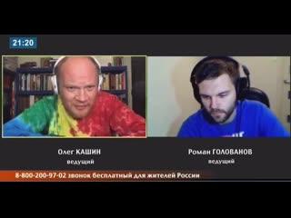 Олег Кашин - Про выданного Казахстану русского ополченца Евгения Щербака.