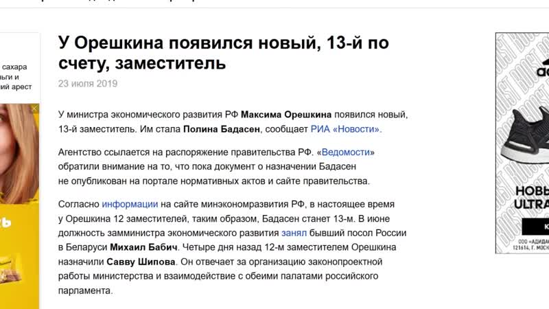 USS_REHNULSYA_TUSHIT_POZHARY_BESSMYSLENNO_GDE_DENGINATSPROEKTY_MAJSKIJ_UKAZ_PUTINA_MosCatalogue.net