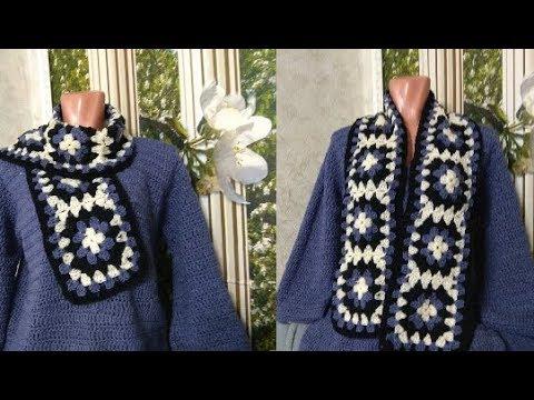 Как связать очень простой и эффектный шарф крючком Бабушкин квадрат