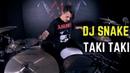 DJ Snake Taki Taki ft Selena Gomez Ozuna Cardi B Matt McGuire Drum Cover