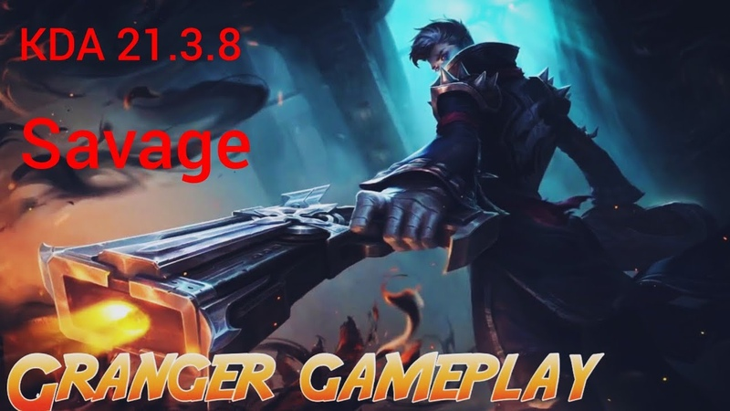 Mobile legends Savage грейнджер Рейтинг Эпик