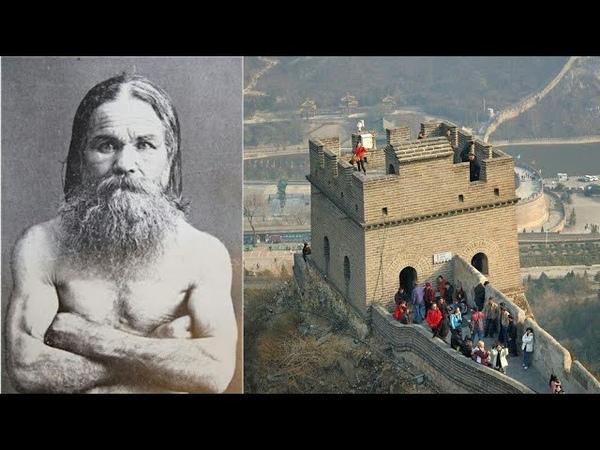 Не китайская не стена. Великая китайская труба | 不中国 的长城