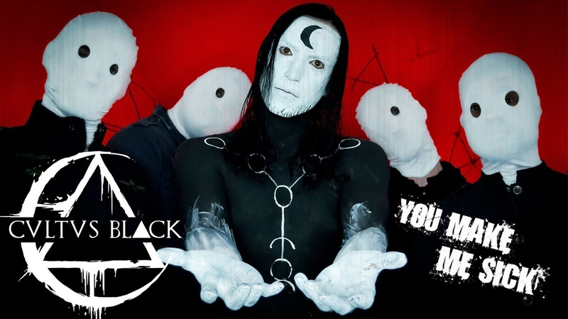 Cultus Black - You Make Me Sick (Lyric Video)