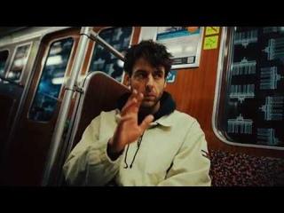 Donvtello & Tightill - Paranoia (Prod. FLASH27) Official Video