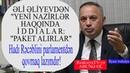 Hər axşam üç minlik şərab içən nazir kimdir Əli Əliyevlə sensasion müsahibə Siyasi reaksiya