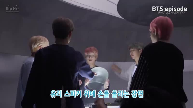 [EPISODE] BTS (방탄소년단) LOVE MYSELF Global Campaign Video Shooting Sketch.mp4