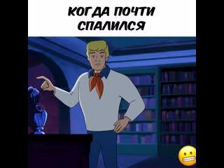 Скуби-Ду и Бэтмен