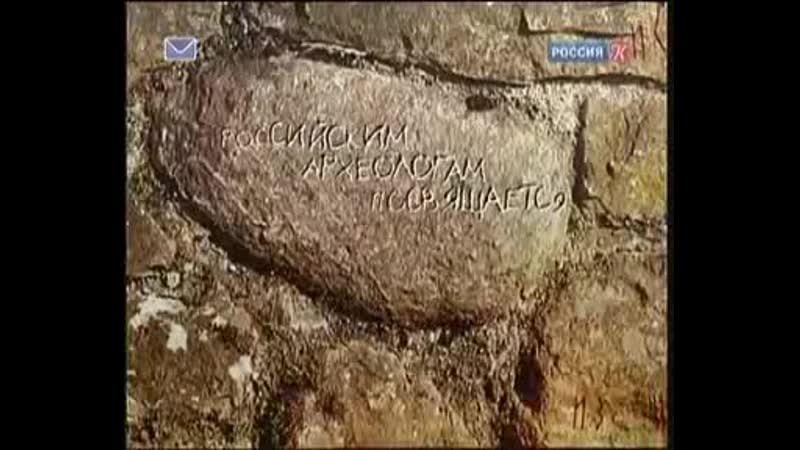 Кто такие Козары хазары Говорящие камни