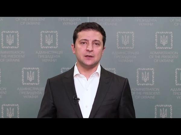 Зеленський українці не є власниками своєї землі