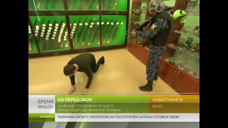 Конкурс профмастерства ОГТРК Ямал-Регион
