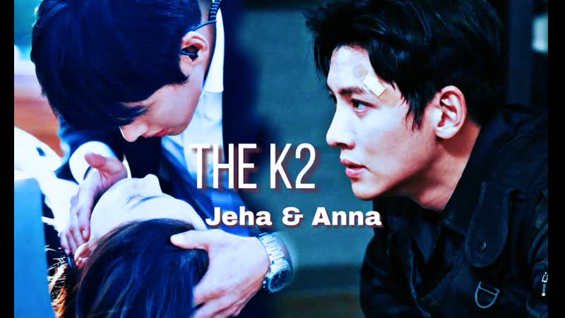 The K2 You're not crazy for leaving Jeha Anna