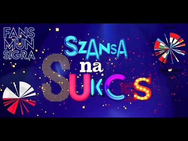 Таланты и две оказии. Евровидение-2020, разбор отбора Польши, Szansa na Sukces
