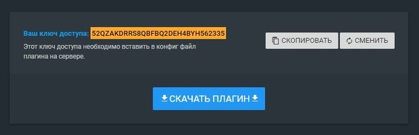 Подключение токена через плагин Token Auto Update, изображение №4