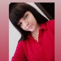 СветланаЩербатова