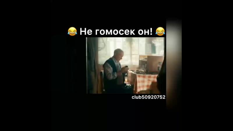 Физрук Валя не гомосек 1080p mp4