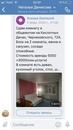 Объявление от Oksana - фото №1