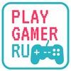 PlayGamer.ru