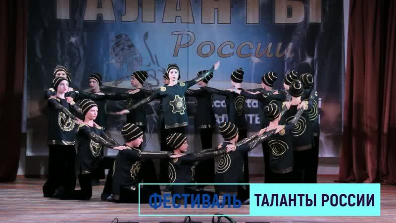 Участники конкурса фестиваля ТАЛАНТЫ РОССИИ 2018 Крым Алушта