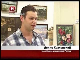 Выставка «Молодая волна» открылась в выставочном зале Союза художников /НВ - Тамбов/