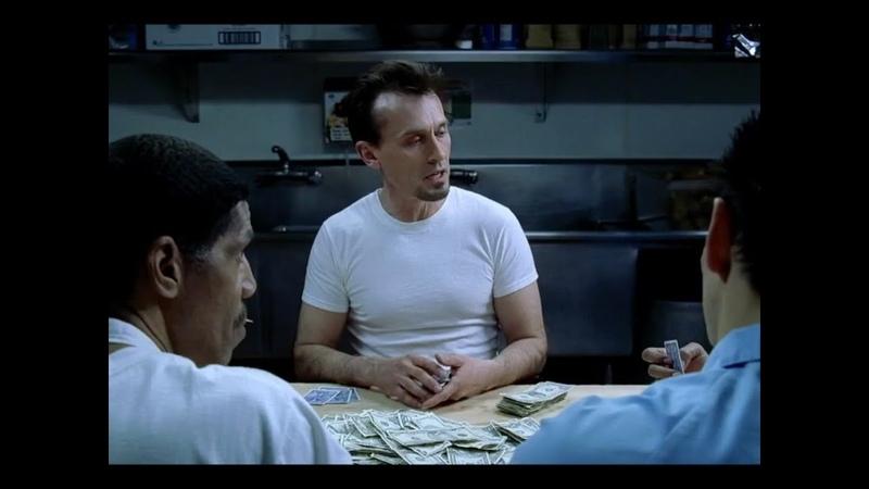 Prison Break Ich liebe den Duft des Geldes T Bag C Note spielen Poker