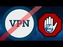 Использование VPN в Глобус интерком | БИЗНЕС С GLOBUS INTERCOM