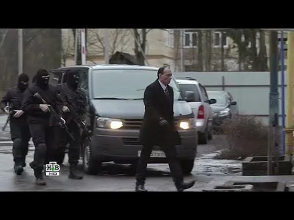 РУССКИЙ БОЕВИК ЧУЖОЙ 13-16 серии . Новые боевики. Криминал. Фильмы НТВ.