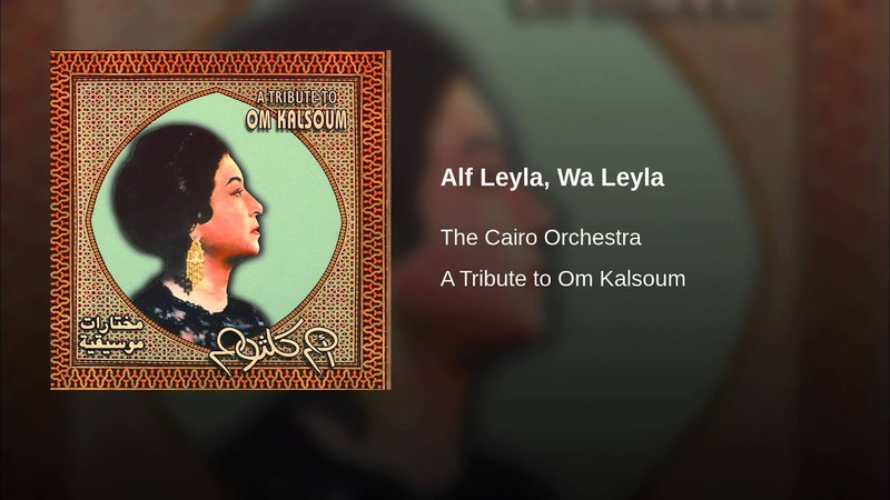 Alf Leyla, Wa Leyla
