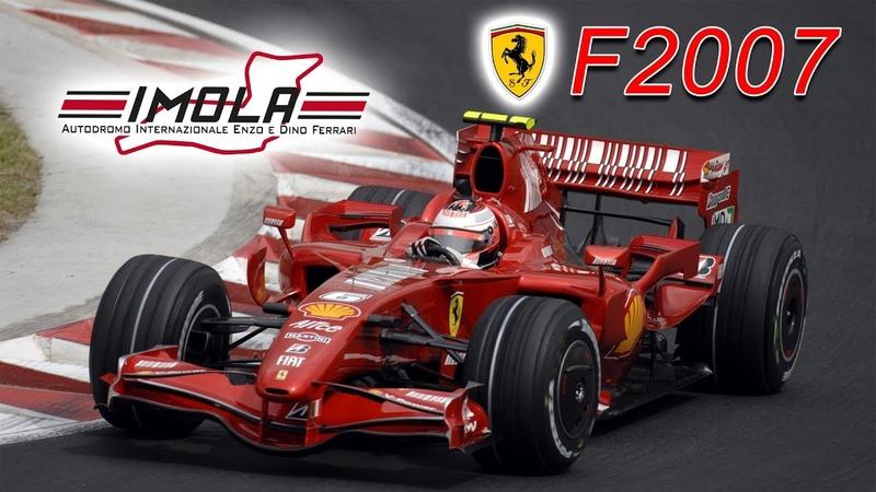 VRC Ferrari F2007 Imola onboard lap
