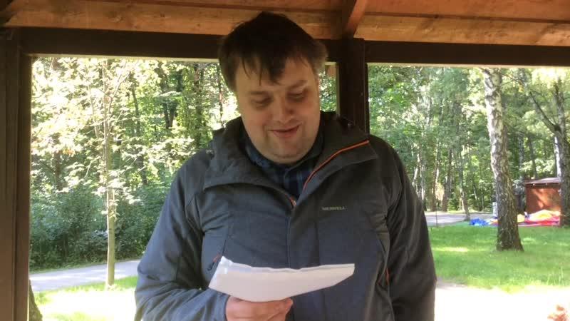 Константин Карасёв - Скачет лето по затылку...