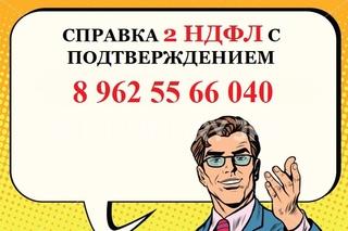 сбербанк кредит 100 тысяч калькулятор