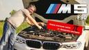 Новое значение ЧИСЛА Пи BMW M5 F90 Тест драйв БМВ М5 с M Driver's Package EVO Trips