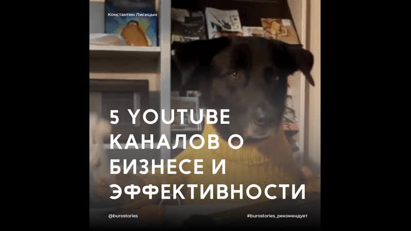 RECOMEND youtube