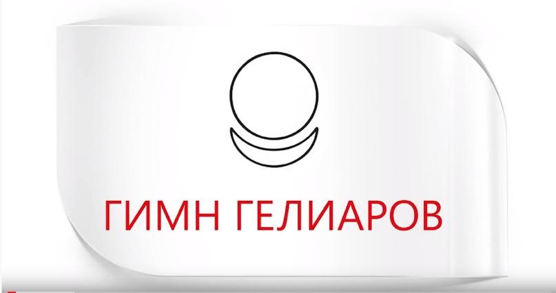 """Алёна Намлиева - Подробный разбор """"АллатРа"""" Опасности этого учения HoD3YnKpWAw"""