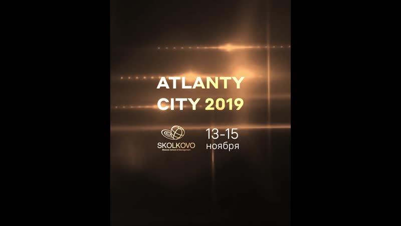 Спикеры ATLANTY CITY 2019