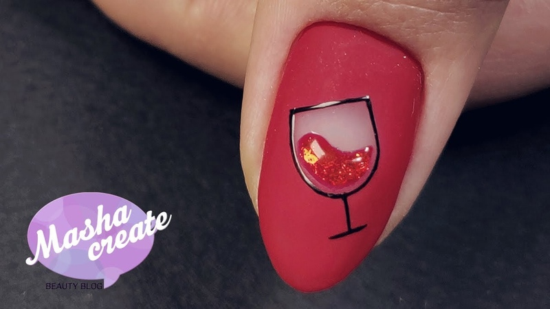 Как снять свежий гель лак Красный маникюр с сердечками и бокал на ногтях. Маникюр на 14 февраля