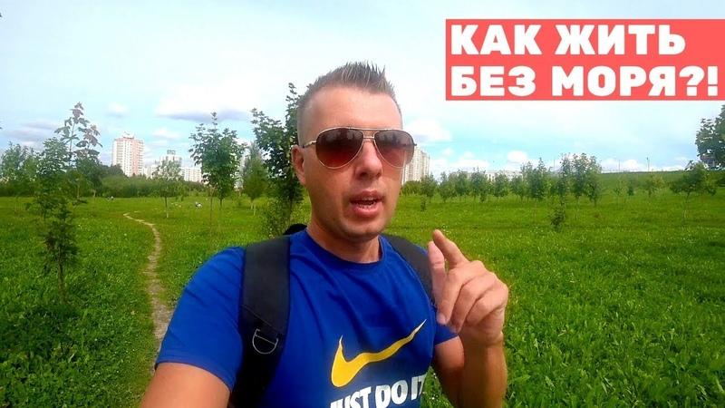 ВЛОГ: Отдыхаем в Беларуси. Природа, озеро и ёжики. Дети круто танцуют на дискотеке