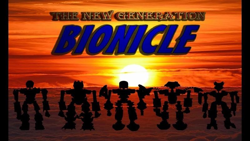 Bionicle The New Generation 1 сезон 15 серия Тёмная Энергия Часть II