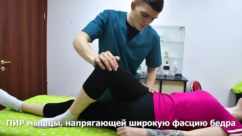 Пир постизометрическая релаксация Максим Донсков