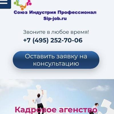Медицинская книжка Щелково сокольники