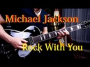 (Michael Jackson) - Rock With You - guitar cover version by - Vinai T