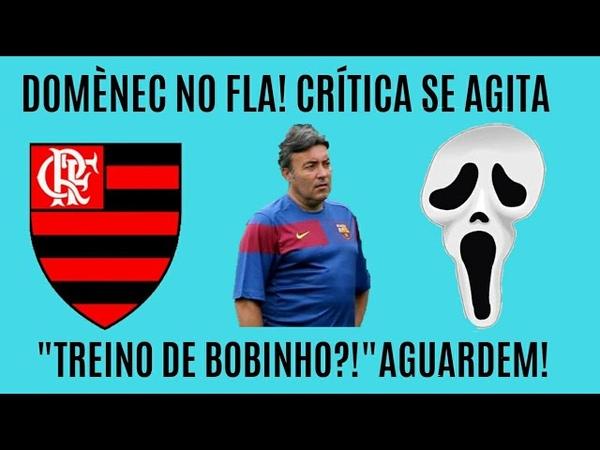 Domènec Torrent é o novo técnico do Flamengo, e críticos já apontam para os métodos do treinador