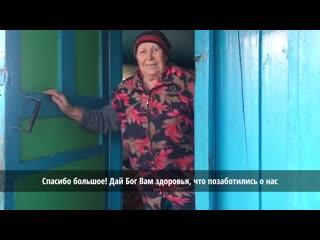 Помощь и результаты работы в Иркутской области