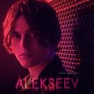 Обложка ALEKSEEV - Как ты там - 8D ATMOSFERA
