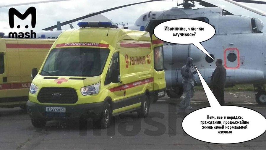 В результате происшествия на военном полигоне в Архангельской области погибли пять сотрудников Росатома