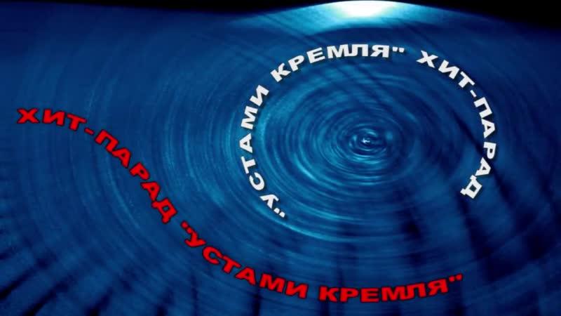 Миролюбивая позиция России и россиян об Украине и украинцах